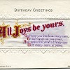GPC813 All Jpys be Yours £14