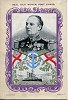 GPC824 Admiral Beresford £40
